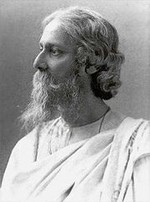 D�c�s : Tagore